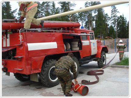 06/08/2009 В действии - пожарный отряд