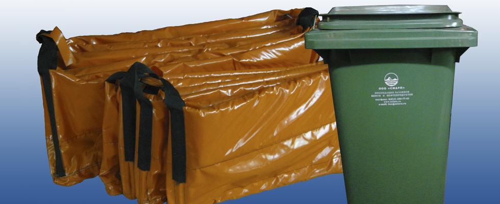 Производство сорбирующих изделий и средств локализации аварийных разливов