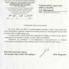 Учение по ЛРН в Выборгском заливе Балтийского моря